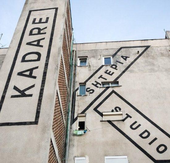 House Kadare